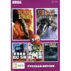 Картридж SEGA 5 в 1 [BS-5004] (Desert/Urban/Jungle Strike/Road Rash 2,3)