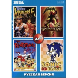 Картридж SEGA 4 в 1 [B-3] (Golden Axe 2/Bare Knuckle/Flintstones/Sonic 3D