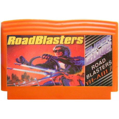 Картридж Dendy Road Blasters