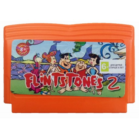 Картридж Dendy Flintstones 2: the Surprise at Dinosaur Peak