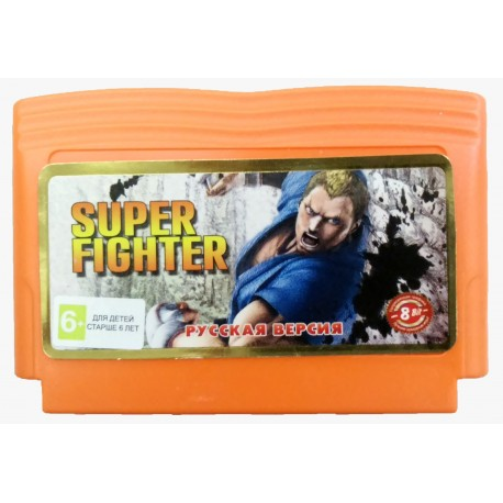 Картридж Dendy Super Fighter (Contra 2)  (рус. версия)