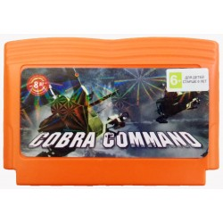 Картридж Dendy Cobra Command