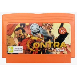 Картридж Dendy Contra 24 in 1