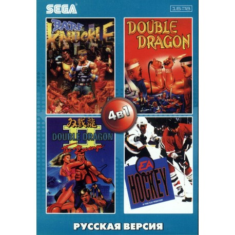 Картридж SEGA 4 в 1 [AA-4104] (Bare Knuckle/Double Dragon1,2/Hockey)