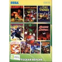 Картридж SEGA 24 в 1 [AA-240001] (Bare Knuckle/Lost Vikings/MK/Sunset Riders..)