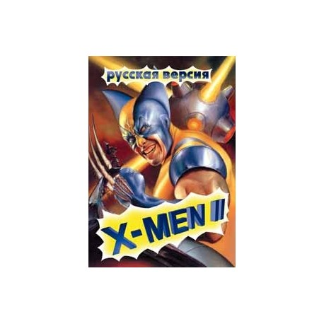 Картридж SEGA X-Men II. The Clone Wars (Люди X -2)