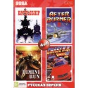 Картридж SEGA 4 в 1 [SK-4007] (Battleship/After Burner/Bimini Run/Chase HQ2)