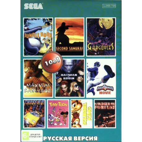Картридж SEGA 10 в 1 [AA-10006] (Gargoyles/James Bond/Batman/...)