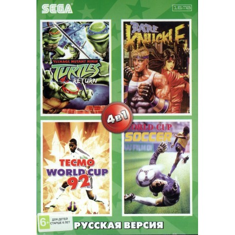 Картридж SEGA 4 в 1 [KC-438] (Turtles/Bare Knucle/Tecmo/World Cup Soccer)