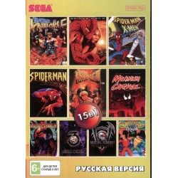 Картридж SEGA 15 в 1 [AA-150001] (BareKnuckle1,2,3/MortalKombat1,2,3,3U,5,8/Spiderman/Battletoads2))