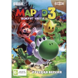 Картридж SEGA Super Mario World 64 (русская версия)