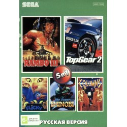 Картридж SEGA 6 в 1 [CW-63] (FIFA98/Rambo/Columns/Top Gear 2/Flicky/Shinobi)