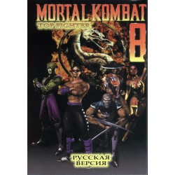 Картридж SEGA Mortal Kombat 8: Top Fighter (русская версия)