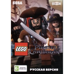 Картридж SEGA LEGO Pirates of Caribbean (русская версия)