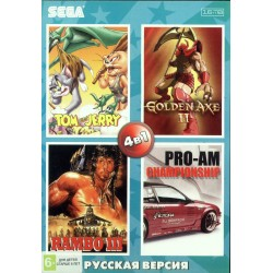 Картридж SEGA 4 в 1 [SK-4012] (Tom & Jerry/Golden Axe 2/Rambo/Pro-Am)