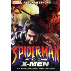 Картридж SEGA Spider-Man and The X-Men: Arcade's Revenge (русская версия)