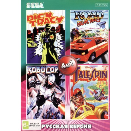 Картридж SEGA 4 в 1 [AA-4135] (DickTracy/Robocop/Tale Spin/RoadBlasters)