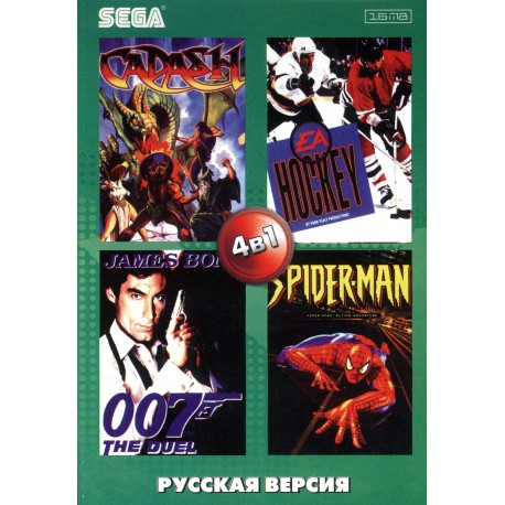 Картридж SEGA 4 в 1 [AA-4127]  (Cadash/James Bond/Hockey/Spider-man)