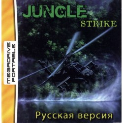 Картридж MDP Jungle Strike (русская версия)