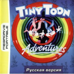 Картридж MDP Tiny Toon Adventures: Buster's Hidden Treasure (русская версия)