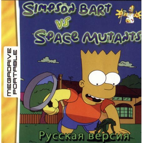 Картридж MDP Simpson Bart vs Space Mutants (русская версия)