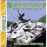 Картридж MDP Super Battletank: War in Gulf (на русском)