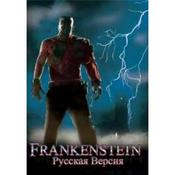 Картридж SEGA Frankenstein Mary Shelley's