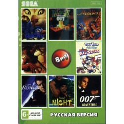 Картридж SEGA 8 в 1 [SK-8002] (Aladdin/Spiderman/007/Tiny Toon All Stars...)