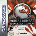 Картридж GBA Mortal Kombat Tournament Edition (русская версия)