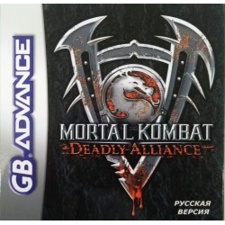 Картридж GBA Mortal Kombat: Deadly Alliance (русская версия)