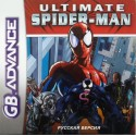 Картридж GBA Ultimate Spider-Man (русская версия)