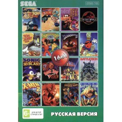 Картридж SEGA 16 в 1 [BS-16002]  (Earthworm Jim 1,2/X-Man1,2/Rock-n-Roll Racing/Jurassic Park P3...)