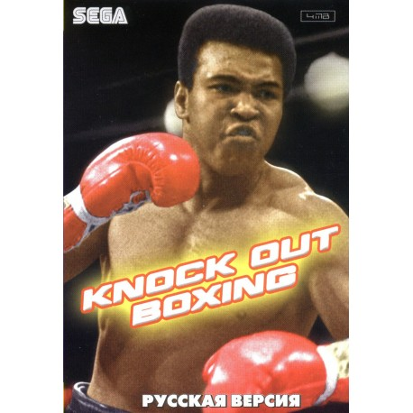 Картридж SEGA Knock Out Boxing (русская версия)