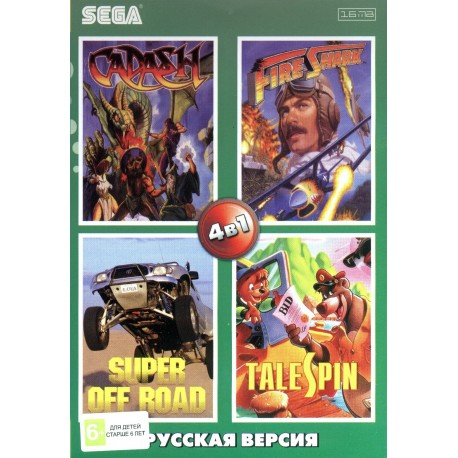 Картридж SEGA 4 в 1 [KC-452] (Cadash/Fire Shark/Off Road/Tale Spin)