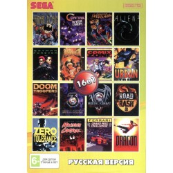 Картридж SEGA 16 в 1 [BS-16001] (Bare Knuckle/Mortal Kombat 3 Ultimate/Contra...)