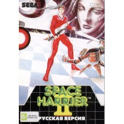 Картридж SEGA Space Harrier 2