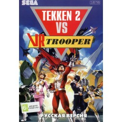 Картридж SEGA Tekken 2 vs VR Trooper (русская версия)