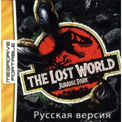Картридж MDP Jurassic Park 3: The Lost World (русская версия)