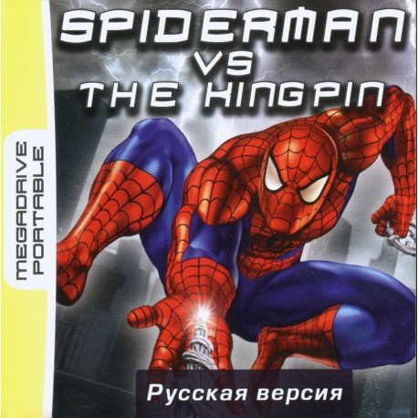 Картридж MDP Spiderman vs Kingpin (русская версия)