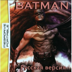 Картридж MDP Batman (русская версия)