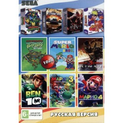 Картридж SEGA 10 в 1 [A-10003] (Mario 3,4/Turtles/Mortal Kombat 3 Ultimate...)