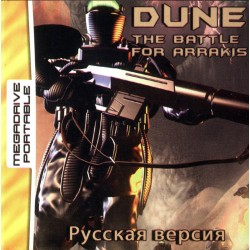 Картридж MDP Dune: The Battle for Arrakis (русская версия)