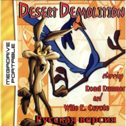 Картридж MDP Desert Demolition (русская версия)