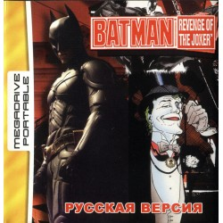 Картридж MDP Batman: Revenge of The Joker (русская версия)