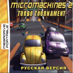 Картридж MDP Micromachines 2: Turbo Tournament (русская версия)