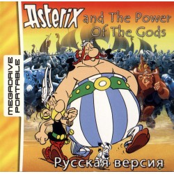 Картридж MDP Asterix and The Power Of The Gods (русская версия)