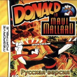 Картридж MDP Donald in Maui Mallard (русская версия)