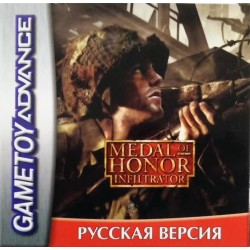 Картридж GBA Medal of Honor: Infiltrator (русская версия)