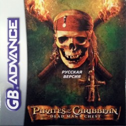Картридж GBA Pirates of the Caribbean Dead Man's Chest (русская версия)