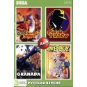 Картридж SEGA 4 в 1 [KC-456] (Granada/Papaerboy/Street Smart/Dick Tracy)